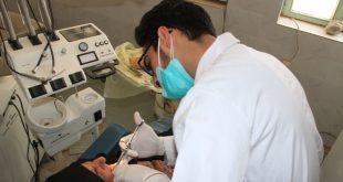 رشته دندانپزشکی