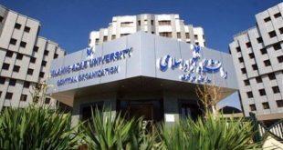 ثبت نام دانشگاه آزاد بدون کنکور