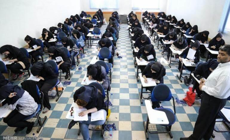تاثیر معدل در کنکور سراسری 98-تاثیر سوابق تحصیلی در کنکور 98